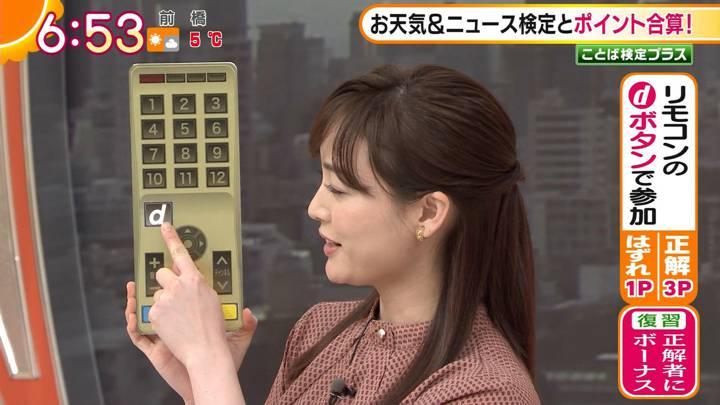 2021年01月08日新井恵理那の画像07枚目