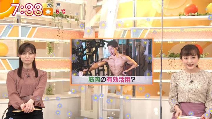 2021年01月08日新井恵理那の画像13枚目