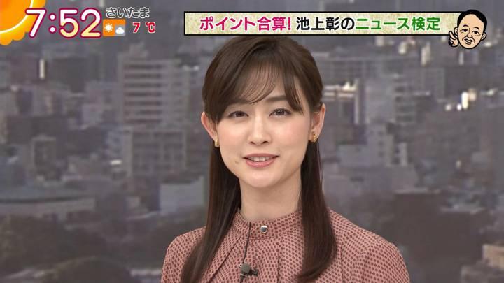 2021年01月08日新井恵理那の画像20枚目