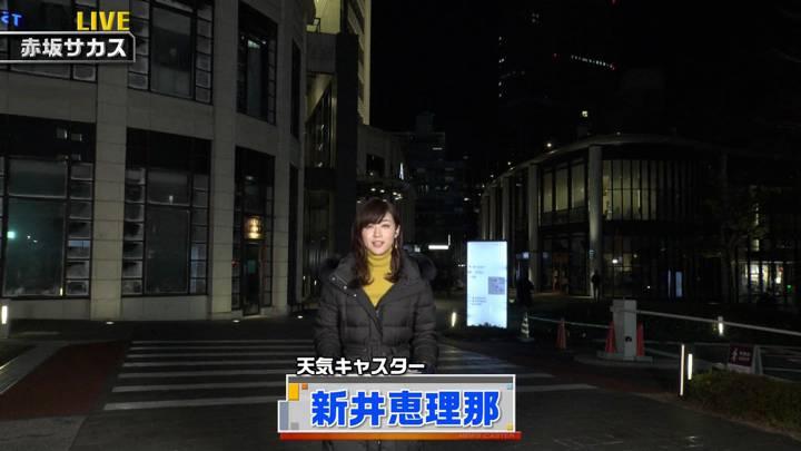 2021年01月09日新井恵理那の画像01枚目