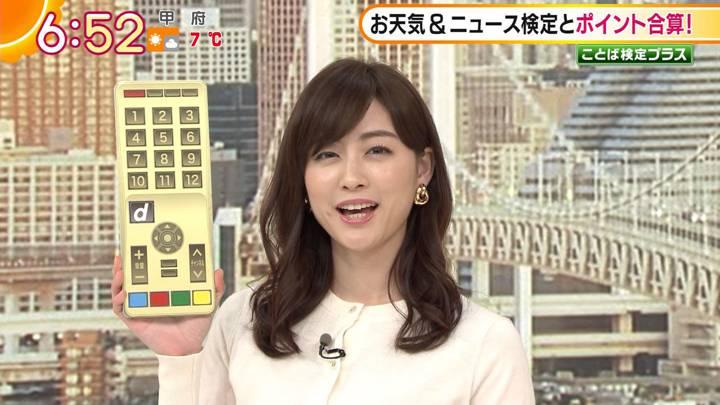 2021年01月11日新井恵理那の画像04枚目