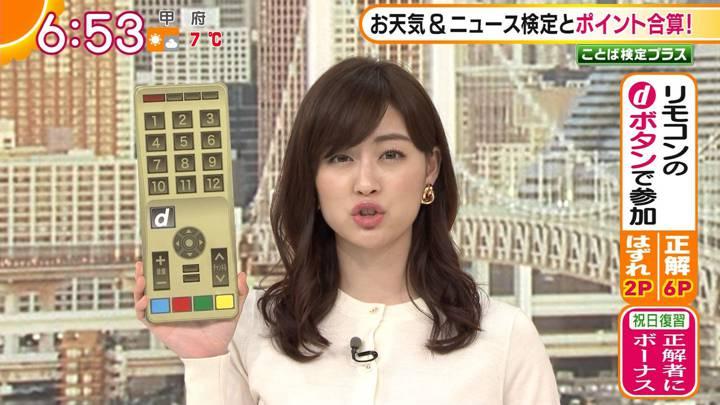 2021年01月11日新井恵理那の画像05枚目