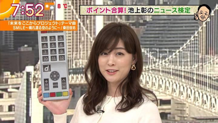 2021年01月11日新井恵理那の画像14枚目
