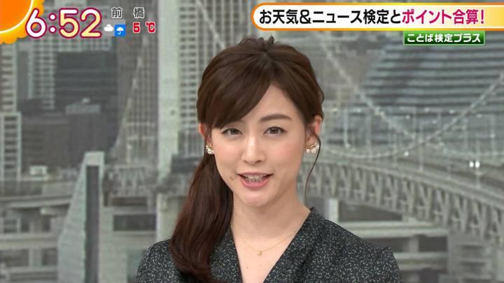 2021年01月12日新井恵理那の画像05枚目