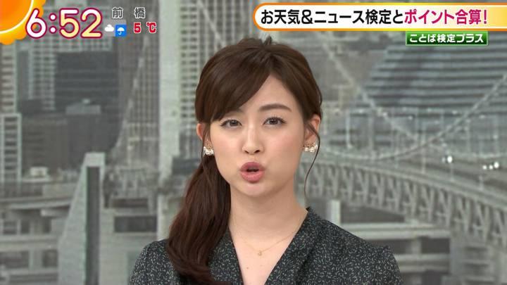 2021年01月12日新井恵理那の画像06枚目