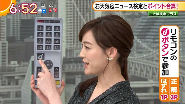 2021年01月12日新井恵理那の画像07枚目