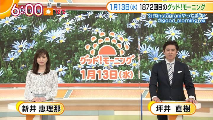 2021年01月13日新井恵理那の画像04枚目