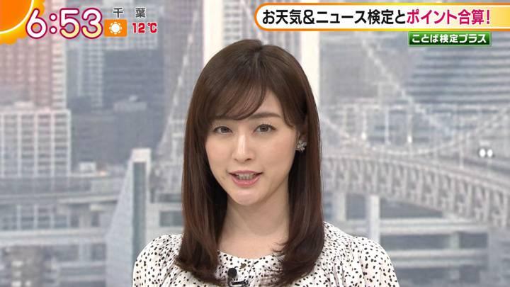 2021年01月13日新井恵理那の画像06枚目