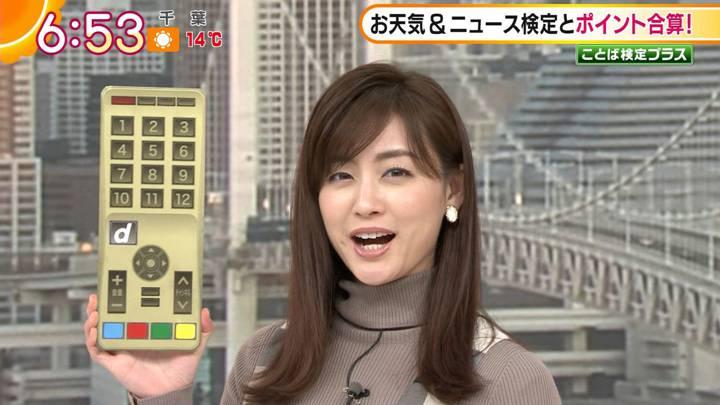 2021年01月14日新井恵理那の画像04枚目