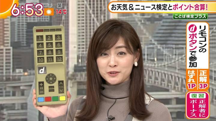 2021年01月14日新井恵理那の画像05枚目