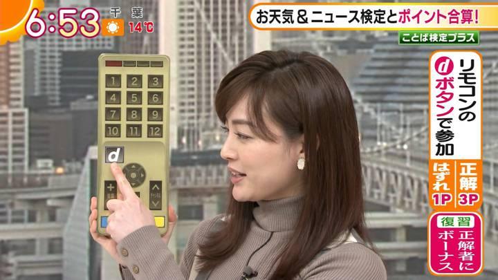 2021年01月14日新井恵理那の画像06枚目
