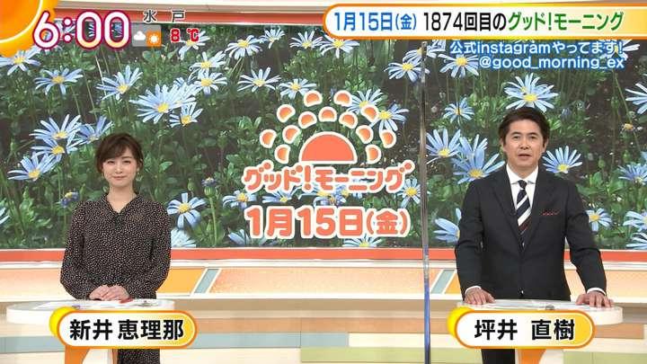 2021年01月15日新井恵理那の画像04枚目