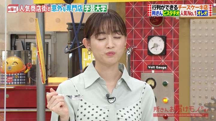 2021年01月17日新井恵理那の画像15枚目