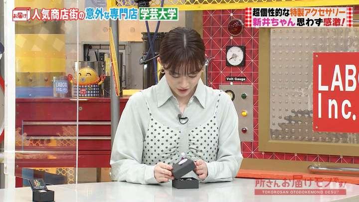 2021年01月17日新井恵理那の画像23枚目