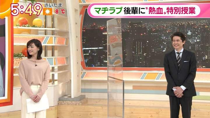 2021年01月18日新井恵理那の画像03枚目