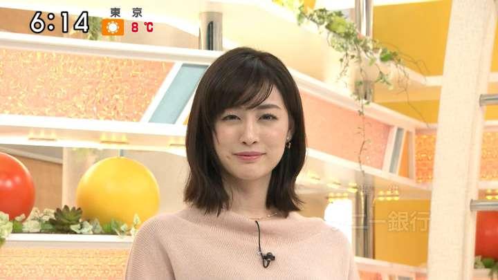 2021年01月18日新井恵理那の画像05枚目