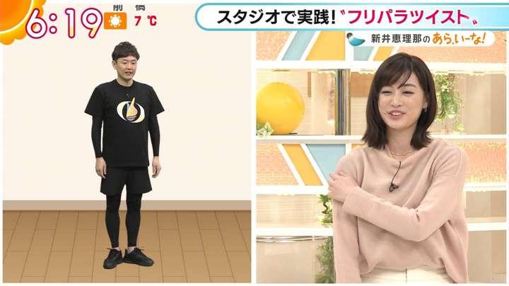 2021年01月18日新井恵理那の画像15枚目