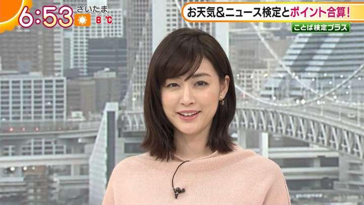 2021年01月18日新井恵理那の画像19枚目