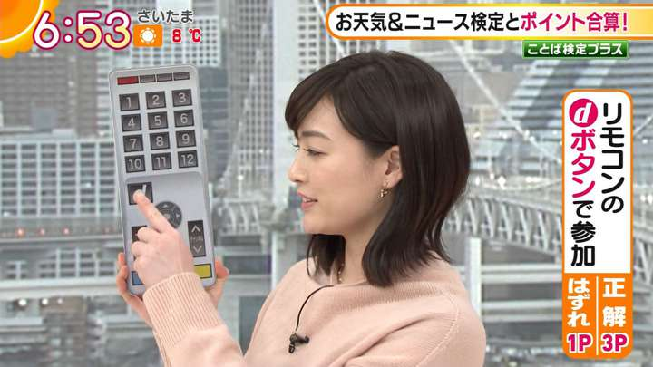 2021年01月18日新井恵理那の画像20枚目