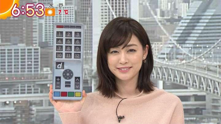 2021年01月18日新井恵理那の画像21枚目