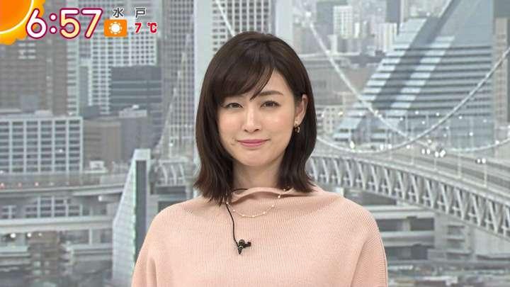 2021年01月18日新井恵理那の画像22枚目