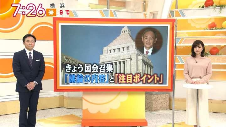 2021年01月18日新井恵理那の画像23枚目