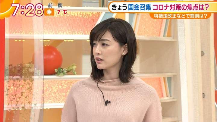 2021年01月18日新井恵理那の画像24枚目