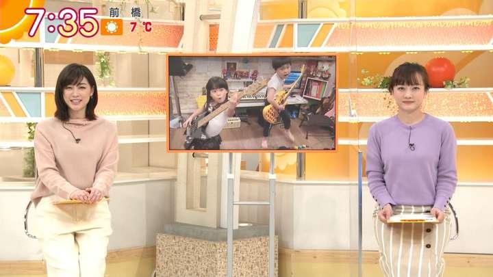 2021年01月18日新井恵理那の画像26枚目