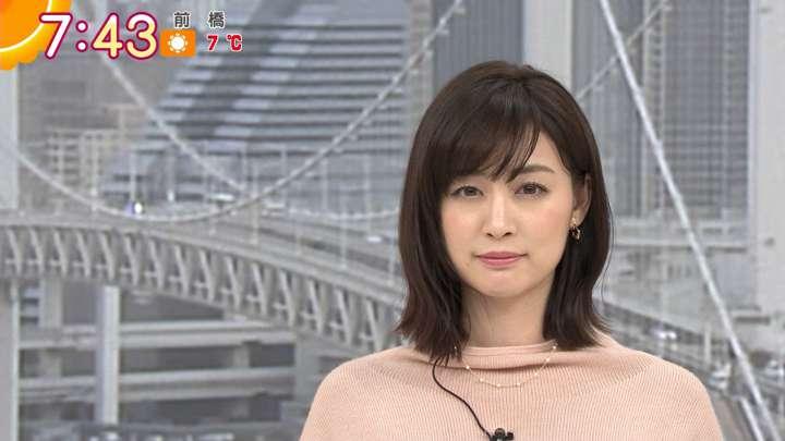2021年01月18日新井恵理那の画像27枚目