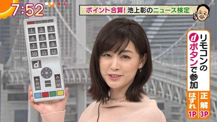 2021年01月18日新井恵理那の画像29枚目