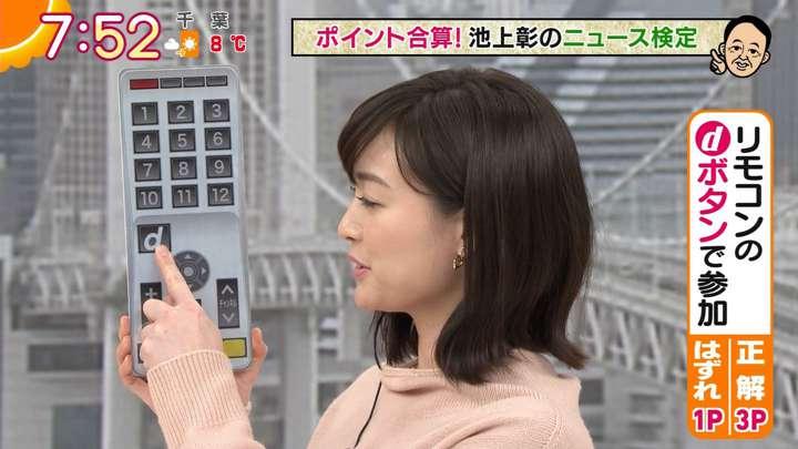 2021年01月18日新井恵理那の画像30枚目