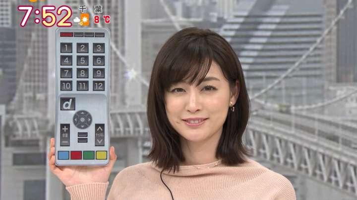 2021年01月18日新井恵理那の画像31枚目