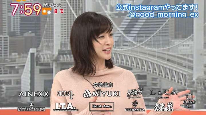 2021年01月18日新井恵理那の画像32枚目