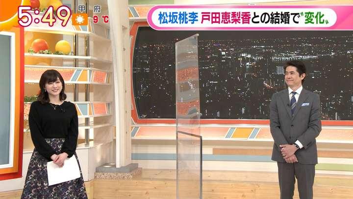 2021年01月19日新井恵理那の画像02枚目