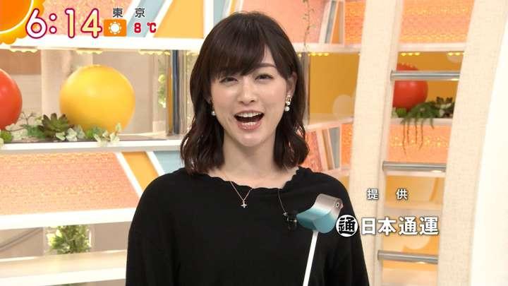 2021年01月19日新井恵理那の画像04枚目