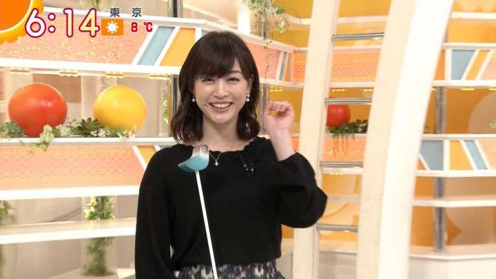 2021年01月19日新井恵理那の画像05枚目