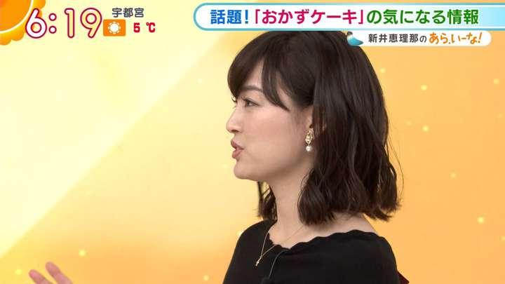 2021年01月19日新井恵理那の画像08枚目