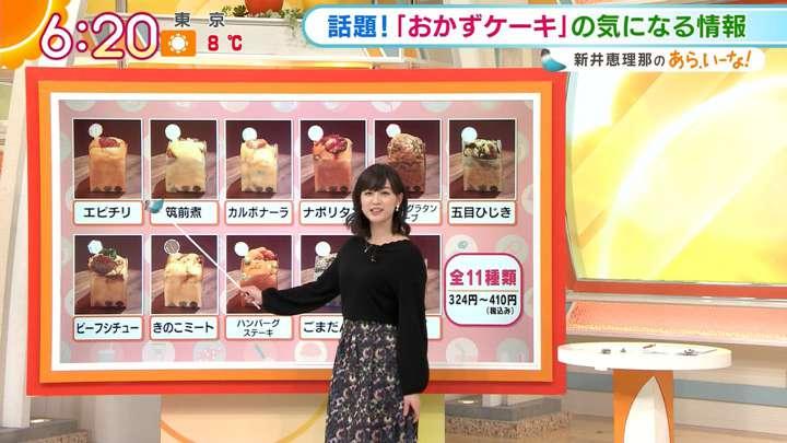 2021年01月19日新井恵理那の画像09枚目