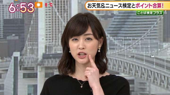 2021年01月19日新井恵理那の画像11枚目