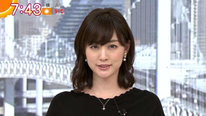 2021年01月19日新井恵理那の画像16枚目