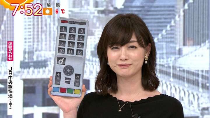 2021年01月19日新井恵理那の画像19枚目