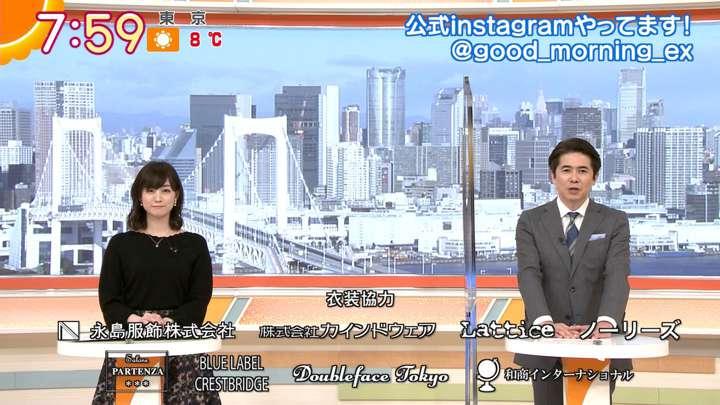 2021年01月19日新井恵理那の画像20枚目