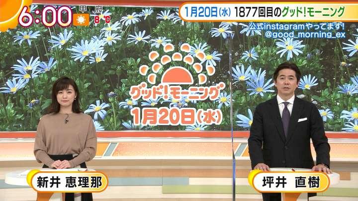 2021年01月20日新井恵理那の画像04枚目