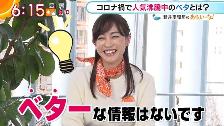 2021年01月20日新井恵理那の画像12枚目