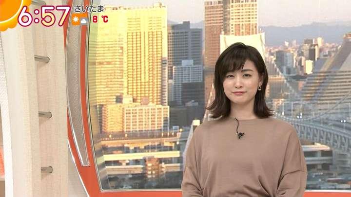 2021年01月20日新井恵理那の画像24枚目