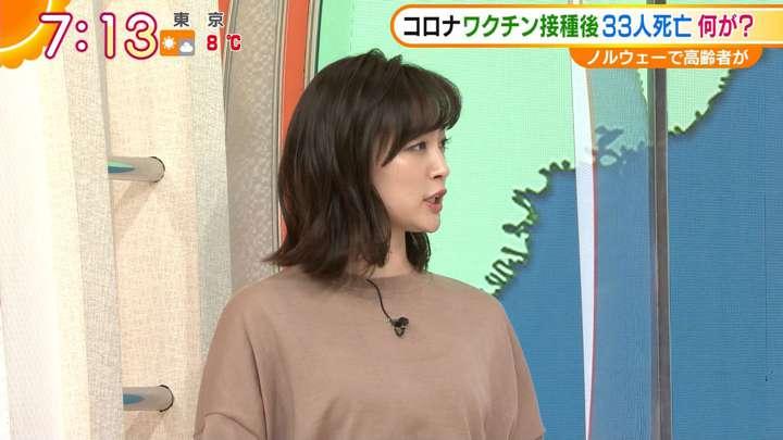 2021年01月20日新井恵理那の画像26枚目