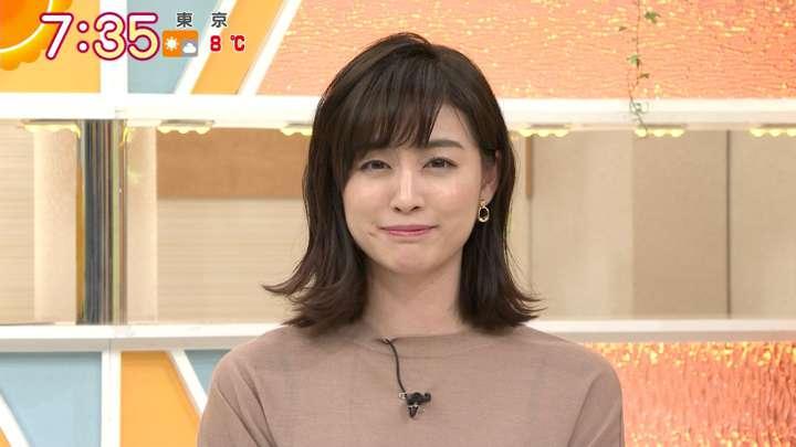 2021年01月20日新井恵理那の画像29枚目