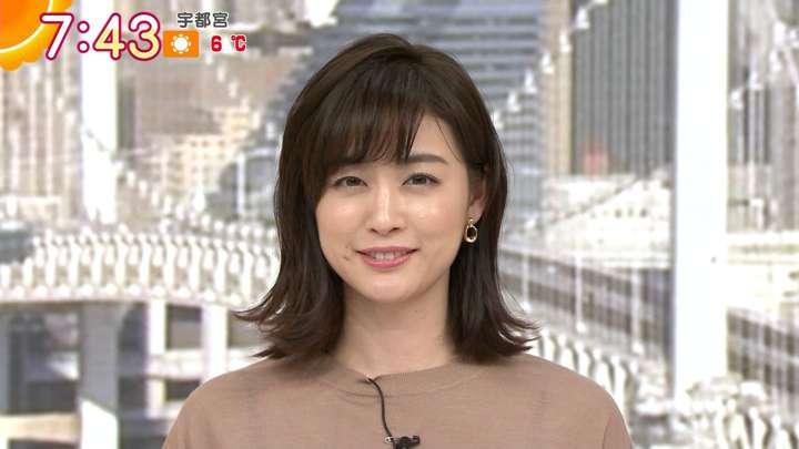2021年01月20日新井恵理那の画像30枚目