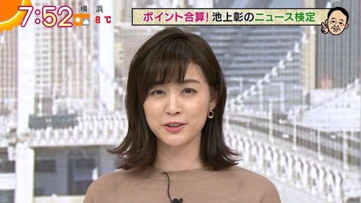 2021年01月20日新井恵理那の画像31枚目