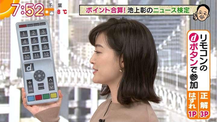 2021年01月20日新井恵理那の画像33枚目